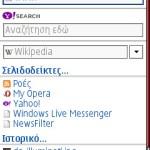 Opera Mini για κινητά