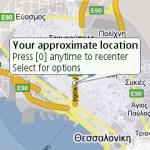 Google Maps και MyLocations – Χμμμ!