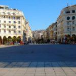 Προτάσεις για ανάπλαση της πλατείας Αριστοτέλους