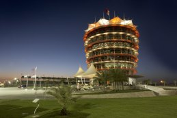 bahrain bic tower