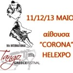 Tο χορευτικό υπερθέαμα «Los maestros de Tango II» στην Θεσσαλονίκη