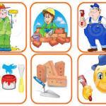 Επαγγέλματα: Προσφορά και ζήτηση