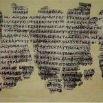 Ο πάπυρος του Δερβενίου και η ξεχωριστή   υποψηφιότητα του στην UNESCO.