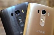 LG G4 με finger-print αισθητήρα;