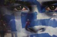 Επι-μένω στην Ελλάδα της κρίσης
