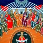 Η Πεντηκοστή και το Άγιο Πνεύμα