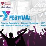 The Y Festival – Έρχεται στο Θέατρο Κήπου