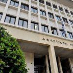 Η προσφυγή στα τακτικά διοικητικά δικαστήρια