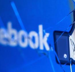 facebook ne fonctionne pas