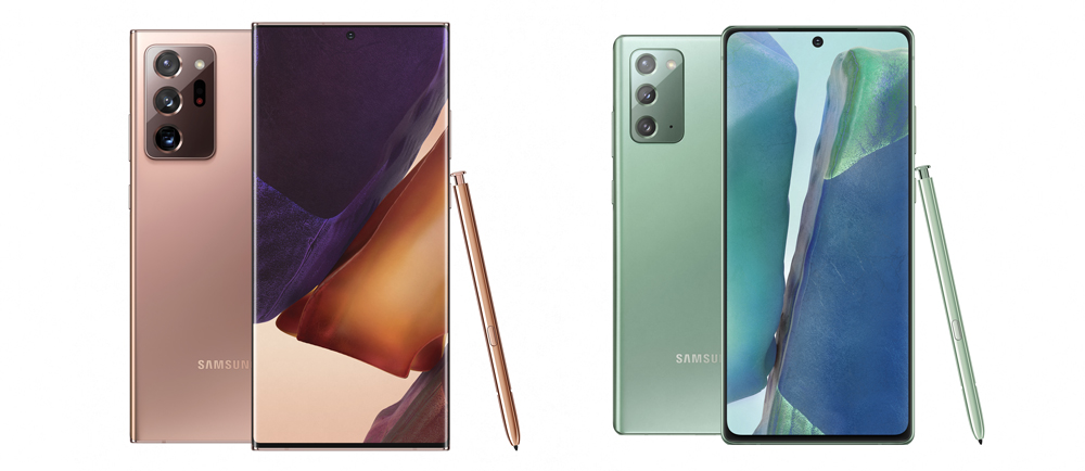 Galaxy Note 20 et Note 20 Ultra