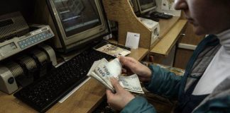 Investors had been exchanging their lira for foreign currencies in recent days