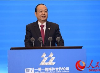 Yang Zhenwu, president of the People's Daily, delivers a keynote speech at the 2017 Media Cooperation Forum on Belt and Road, Sept. 19