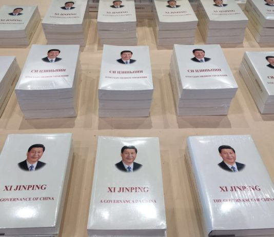 """Vientiane, Laos (People's Daily) – An official book launch ceremony for the Lao edition of """"Xi Jinping: The Governance of China"""" was held in Vientiane, the capital city of Laos, on November 9, 2017."""