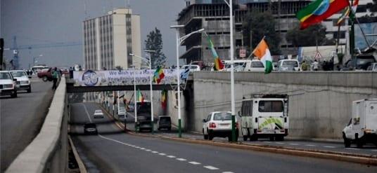 Addis Ababa Security Cameras