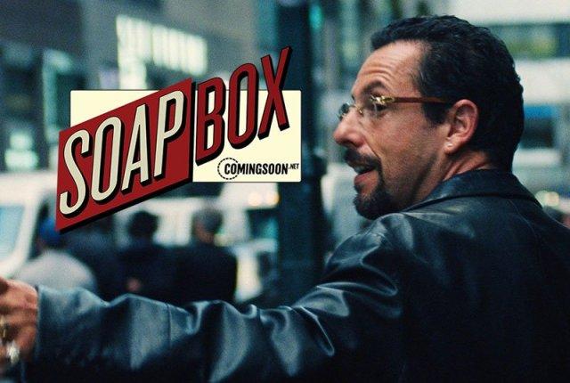 CS Soapbox: How Bad Should Adam Sandler's Revenge Movie Be?