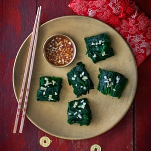 Spinach in ginger sauce.