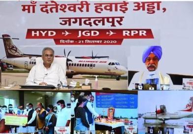 मुख्यमंत्री ने किया जगदलपुर से उड़ान सेवा का शुभारंभ।