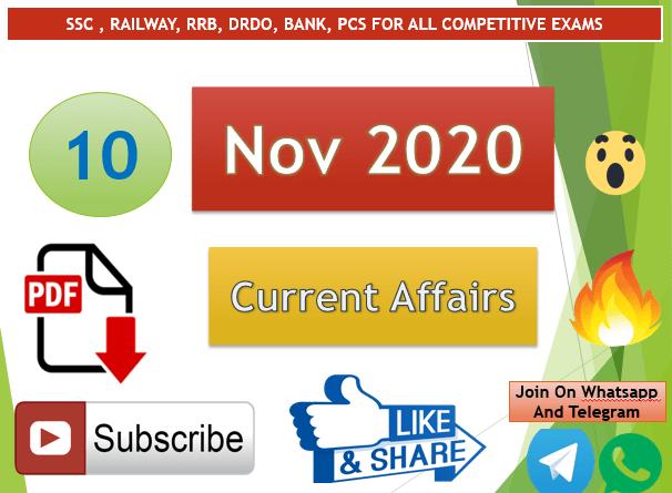 Current Affairs 10 Nov 2020 In Hindi+English Gk Question