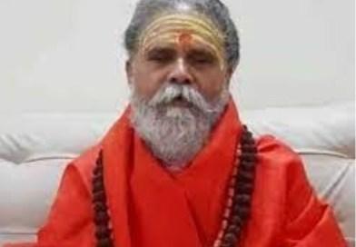 महंत नरेंद्र गिरि के निधन पर शोक की लहर,मुख्यमंत्री योगी आदित्यनाथ समेत दिग्गज नेताओं व संतों ने जताया दुख:
