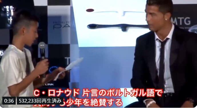【日本:感動】ロナウド:なぜ笑うの?彼は一生懸命やっている!