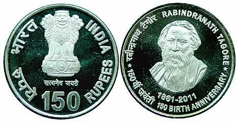 Rs 150 Coins by RBI