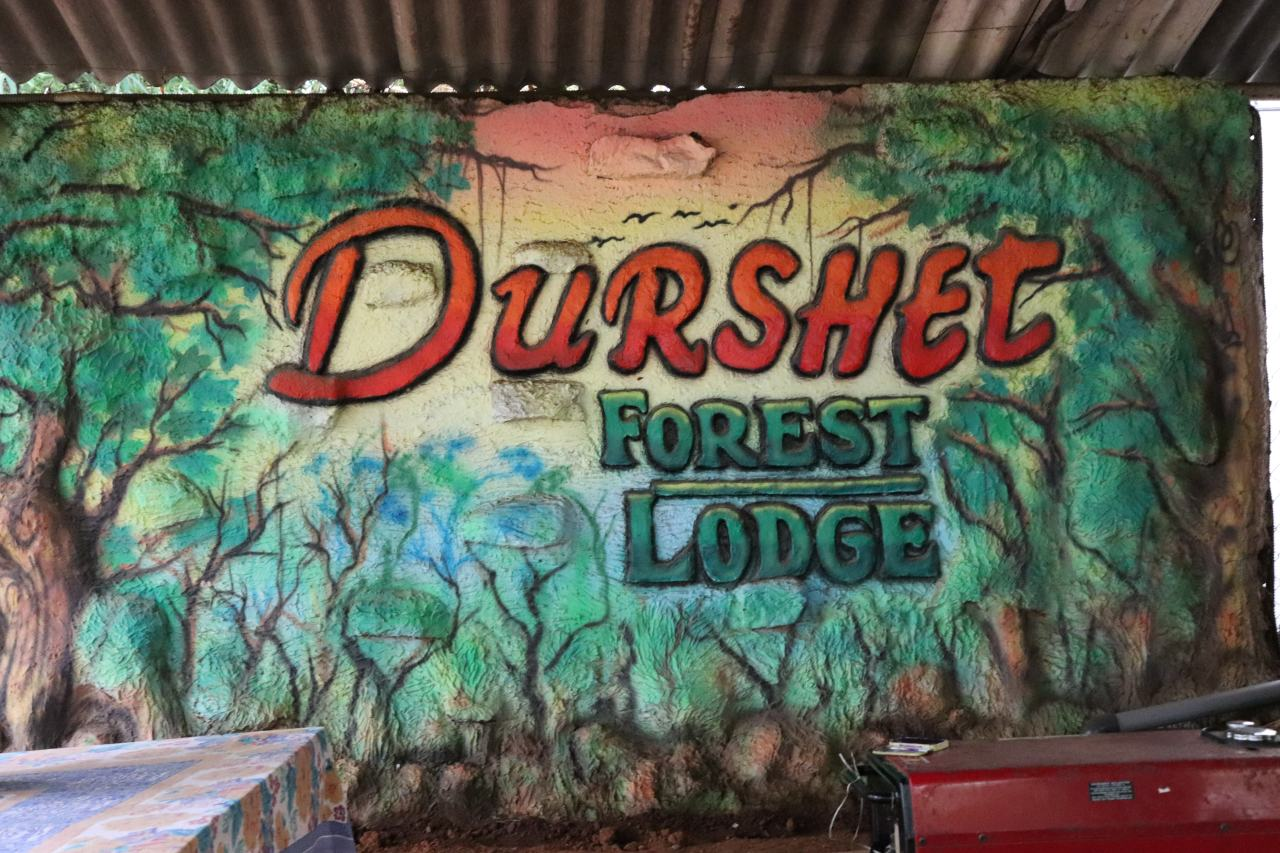 Nature Trail Durshet