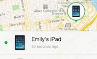 Find My iPhone – The Stolen Detector : Find My IPhone