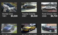 Cool Cars in Atlantic Rides : Atlantic Rides Download Apps