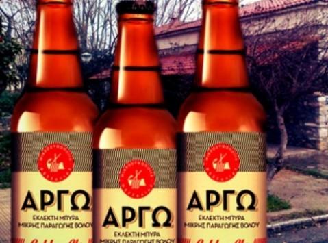 Θεσσαλία: Αυτή είναι η πρώτη μπύρα που παράγεται στον Βόλο - Το όνειρο πατέρα και γιου έγινε πραγματικότητα (Φωτό)!