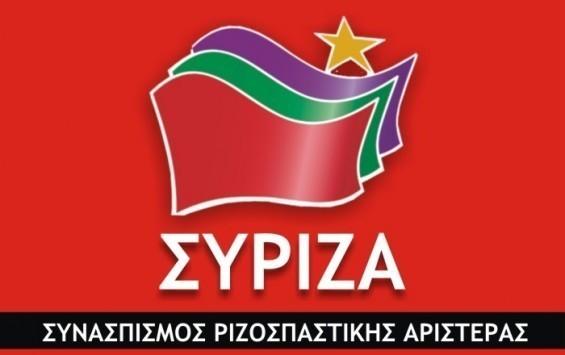 Αυτοί είναι οι 145 βουλευτές του ΣΥΡΙΖΑ