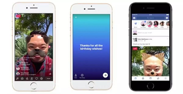 facebook redesign camera