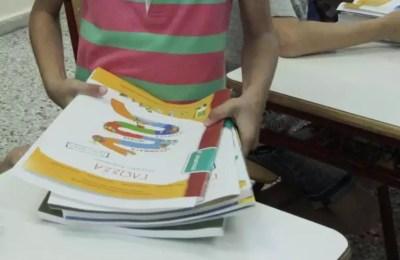 Βόλος: Αποκάλυψε το φρικτό μυστικό της αδερφής του – Έτσι άλλαξε η συμπεριφορά της 10χρονης μαθήτριας! | Newsit.gr