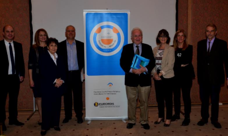 Το ετήσιο συνέδριο Σπανίων Παθήσεων ενημέρωσε και ευαισθητοποίησε