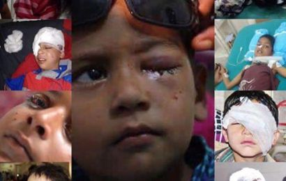 Blinded Eid