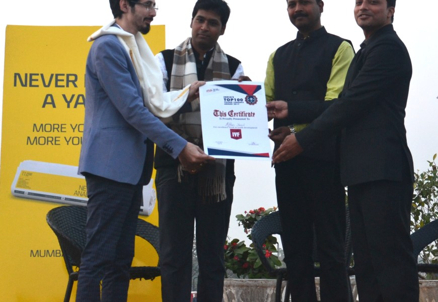 Young Kashmiri awarded the coveted India's Top 100 Young Leader's Award-2017