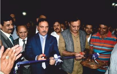 J&K Bank Chairman Inaugurates Ramadan Night Market