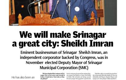 We will make Srinagar a great city : Sheikh Imran
