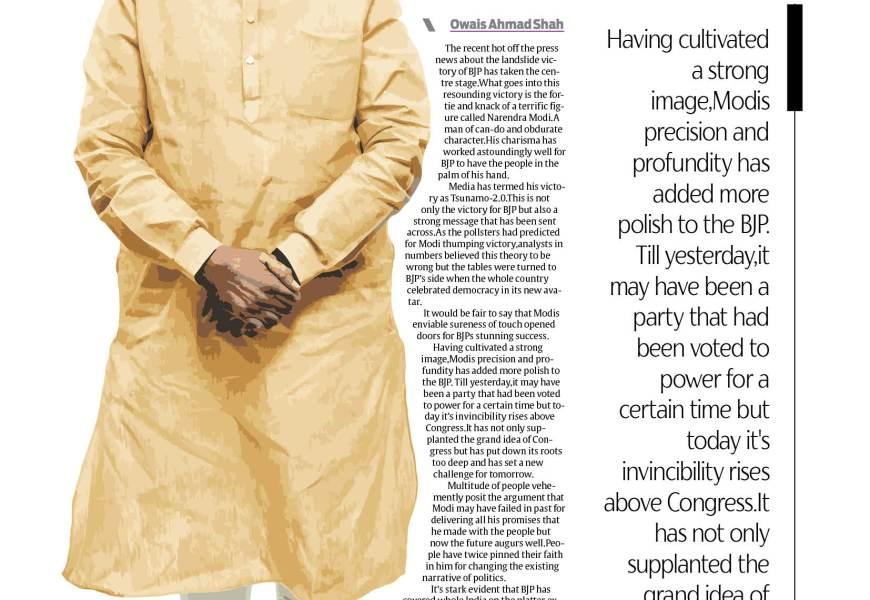 The Modi x-factor !!!