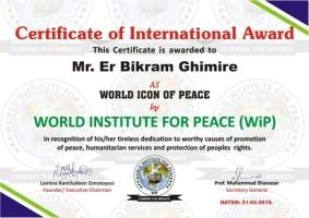 घिमिरे अन्तराष्ट्रिय शान्ति पुरस्कारबाट सम्मानित