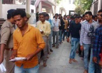 UP पुलिस भर्ती परीक्षा 2018: हाईटेक नकल कराने वाले गैंग के 16 गिरफ्तार