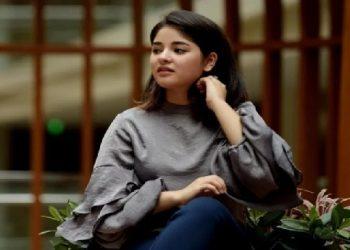 'दंगल' गर्ल जायरा वसीम ने छोड़ी फिल्मी दुनिया, कहा- ईमान से भटक रही थी
