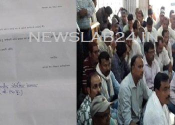 बीएचयू प्रशासन के निर्णय से IIT BHU कर्मचारियों में गुस्सा