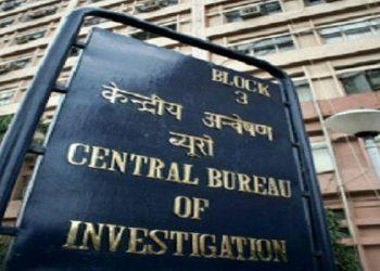 मुजफ्फरपुर बालिका गृह कांड: CBI ने शुरू की जांच, FIR दर्ज