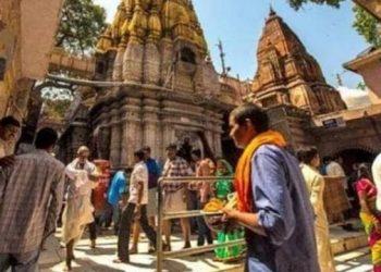 कोरोना वायरस: श्री काशी विश्वनाथ मंदिर के गर्भगृह में प्रवेश पर रोक