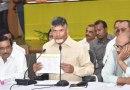 జిల్లాలవారీగా టీడీపీ జాబితా