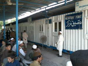 Afghan Refuge on wait (3)