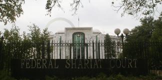 federal shariat court