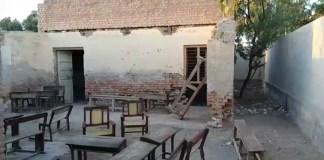 Urdu Stories Archives | News Lens Pakistan