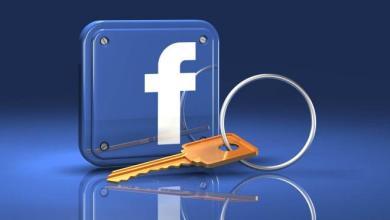حماية حسابك على فيسبوك