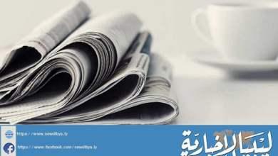 newsliby